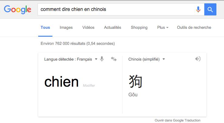 comment dire chien en chinois